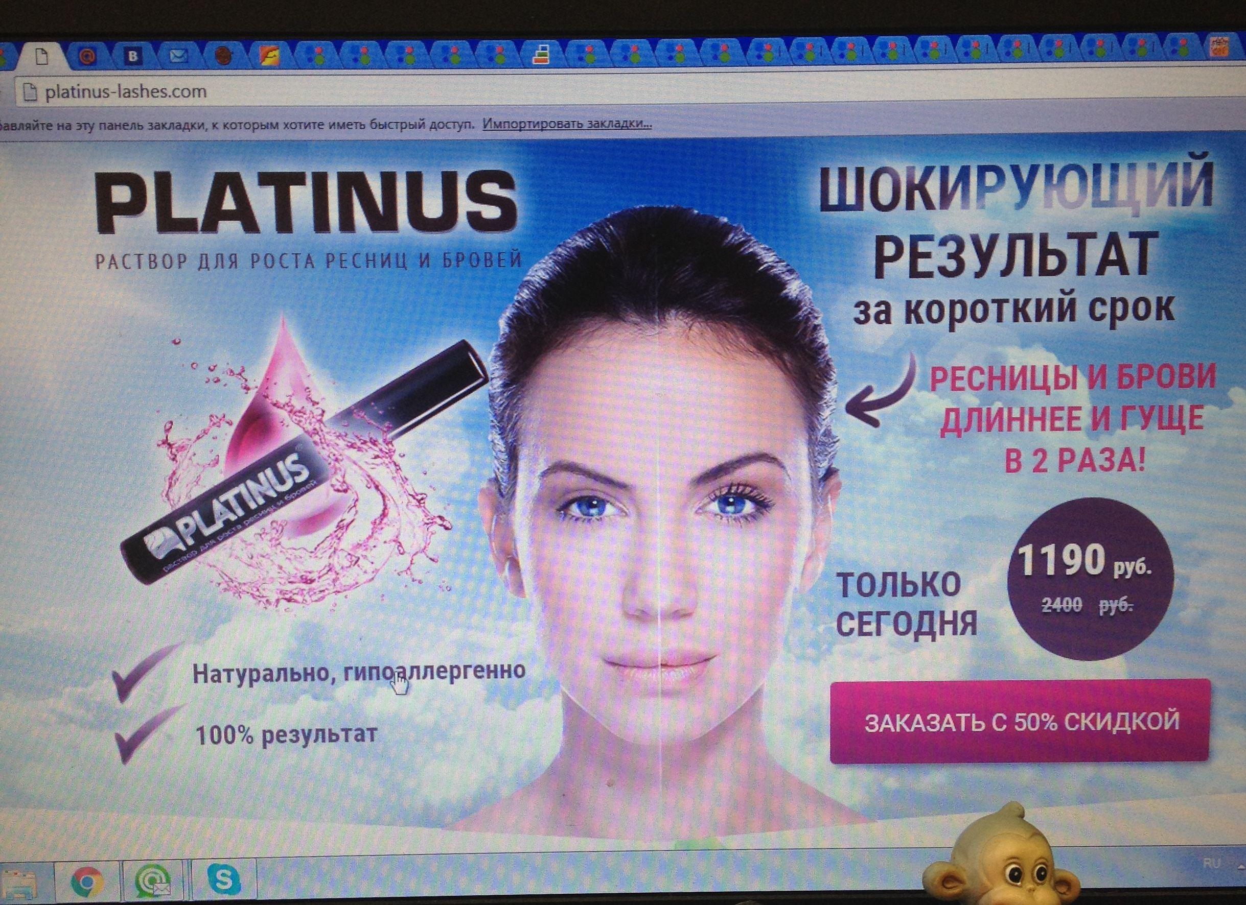 Купить glasses за бесценок в москва dji phantom 4 купить в россии